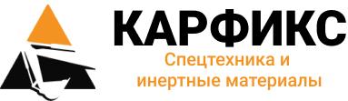 карфикс.рф